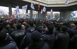 Ukraine khẳng định không từ bỏ bán đảo Crimea