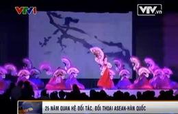 Biểu diễn nghệ thuật kỷ niệm 25 năm quan hệ đối tác, đối thoại ASEAN - Hàn Quốc