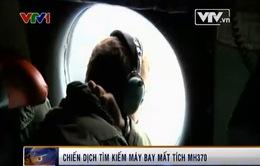Chưa phát hiện dấu tích của máy bay MH370 ở Nam Ấn Độ Dương