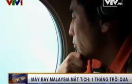 MH370 mất tích: Hộp đen chỉ đủ pin phát tín hiệu hết hôm nay (7/4)