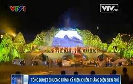 Tổng duyệt chương trình kỷ niệm chiến thắng Điện Biên Phủ