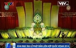 Chính thức khai mạc Đại lễ Phật đản Liên hợp quốc Vesak 2014