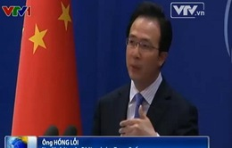 Những luận điệu vu cáo của Trung Quốc đối với Việt Nam