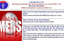 Bộ Y tế cảnh báo khách du lịch đề phòng hội chứng MERS-CoV