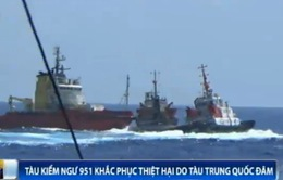 Tàu Kiểm ngư 951 khắc phục thiệt hại ban đầu do tàu Trung Quốc đâm