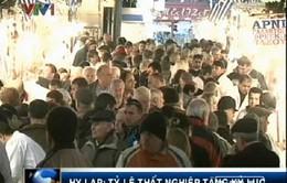 Thất nghiệp lên mức kỷ lục tại Hy Lạp