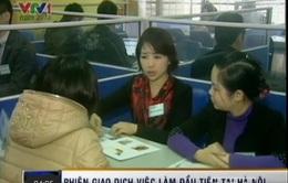 50 DN tham gia phiên giao dịch việc làm tại Hà Nội