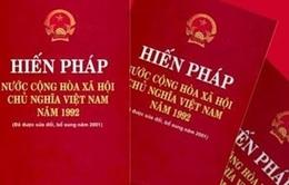 Nhiều tiến bộ trong Dự thảo sửa đổi Hiến pháp 1992