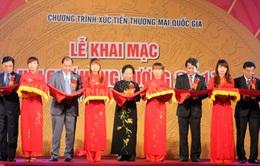 Phó Chủ tịch nước Nguyễn Thị Doan dự các hoạt động Giỗ tổ