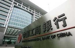 Hệ thống ATM Trung Quốc bất ngờ tê liệt