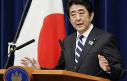 Nhật Bản chính thức tham gia đàm phán TPP