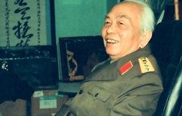 Võ Nguyên Giáp - thầy giáo dạy Lịch sử - vị Tướng đầy nhân văn
