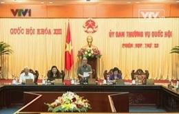 Phiên họp thứ 22 của Ủy ban TVQH