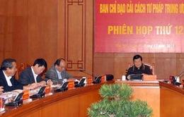 Chủ tịch nước chủ trì phiên họp cải cách tư pháp