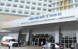 Bệnh viện quốc tế Thành Đô chính thức đi vào hoạt động