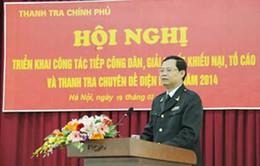 Thanh tra Chính phủ triển khai công tác tiếp công dân