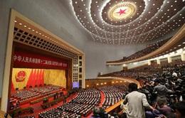 Trung Quốc khai mạc kỳ họp Quốc hội