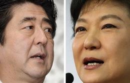 Hàn - Nhật - Mỹ tiến hành cuộc gặp thượng đỉnh ba bên