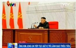 Ông Kim Jong Un tiếp tục giữ vị trí lãnh đạo Triều Tiên