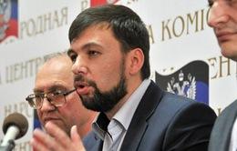 Người biểu tình ở Donetsk kêu gọi sáp nhập với Nga
