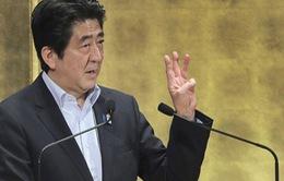 Nhật Bản công bố chiến lược phục hưng nền kinh tế