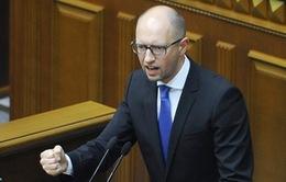 Quốc hội Ukraine không cho phép Thủ tướng từ chức