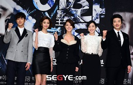 Kwon Sang Woo trở lại với phim truyền hình mới