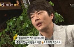 """Kwon Sang Woo: """"Tôi đã bị lợi dụng rất nhiều"""""""