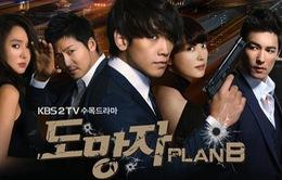 """Đón xem """"Kế hoạch B"""" trên kênh VCTV1"""