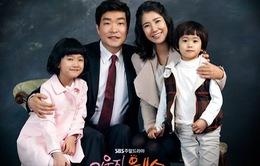 """Bé Eun Suh đáng yêu trong """"Chồng tôi là hàng xóm"""""""