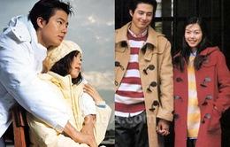 Lộ ảnh cũ của Jo In Sung và bạn gái