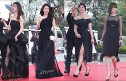 """Baeksang """"dính mưa"""", sao Hàn che ô bước trên thảm đỏ"""