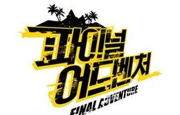 """""""Cuộc đua kỳ thú"""" phiên bản Hàn ra mắt"""