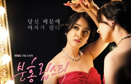 """Park Eun Hye thay đổi hình tượng qua """"Son môi hồng"""""""