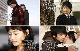 """Gặp lại Bi - Rain qua """"Yêu khờ dại"""" trên VTV2"""
