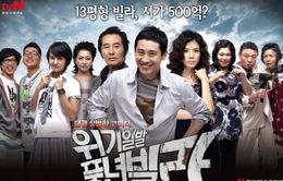 """Phim mới trên VTV3: Chung cư """"vàng"""""""