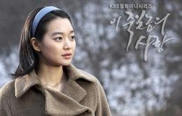 """Shin Min Ah đau buồn trong """"Yêu khờ dại"""""""