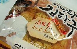 """Những sản phẩm ăn theo bộ phim """"Vua bánh mỳ"""""""