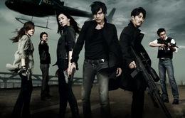 """Xem """"Âm mưu Athena"""" trên VTVcab 1 - Giải trí TV"""
