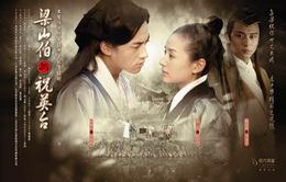 Lương Sơn Bá - Chúc Anh Đài tái ngộ khán giả