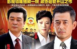 Phim mới trên VTV1: Chủ tịch chính hiệp