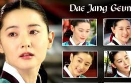 Nàng Dae Jang Geum phần 2 sẽ lên sóng vào tháng 10