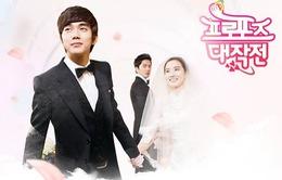 Phim mới trên VTVcab 17: Lời cầu hôn ngọt ngào