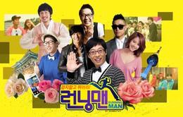 Show Hàn Running Man chưa muốn có phiên bản Trung Quốc