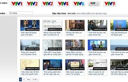 Thư viện Media - Báo điện tử VTV Online tạo chuyên mục riêng về biển Đông