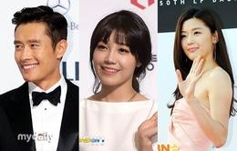 Fan thích thú với Video xoay 360 độ của sao Hàn trên thảm đỏ Baeksang