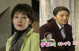 """Ngắm Song Hye Kyo, Choi Ji Woo thuở hàn vi trong """"Mối tình đầu"""""""