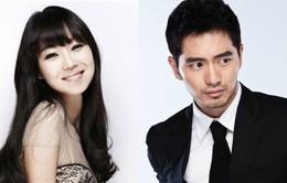 Tình cũ của Choi Ji Woo đã bí mật đính hôn?