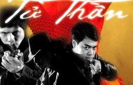 Phim cuối tuần: Vũ điệu tử thần (21h45, VTV1)