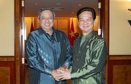 Chính thức khai mạc Hội nghị cấp cao ASEAN lần thứ 22